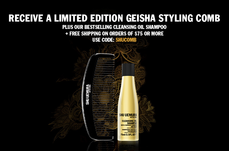 Your Exclusive Shu Uemura Art of Hair Gift With Purchase